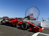 Vettel on top at Suzuka, scores Ferrari's fifth straight 2019 pole