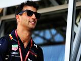 Red Bull confirms Daniel Ricciardo departure