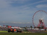 Japanese Grand Prix - Preview