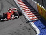 """Sebastian Vettel: """"I am very happy that we locked out the front row"""""""