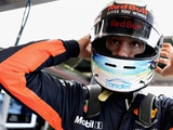 Ricciardo: 'No clear answer' to Red Bull issues