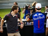 Honda F1 form 'amazing for F1' - Haas driver Romain Grosjean