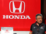 Honda to quit F1 at end of 2021 season