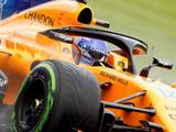 McLaren: 'Red Bull did a better job than us' - has $100m gamble paid off?