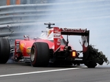Vettel tyre failure blamed on debris