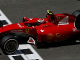 Kimi Raikkonen: I sacrificed race pace for Ferrari