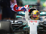 Hamilton savours 'incredibly special' victory