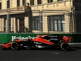 Boullier: McLaren/Honda friction exaggerated