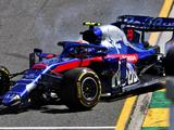 Alexander Albon blames inexperience and tyres for FP1 crash