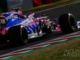 Racing Point confirms launch date for 2020 F1 car
