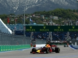 Red Bull drivers 'not expecting much'