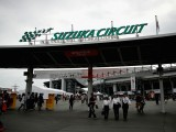 Quiz! Test your Japanese Grand Prix knowledge