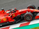Qualy: Vettel clinches pole position on Super Sunday