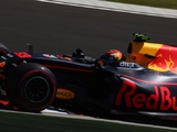 Verstappen pleased by Hungary pace turnaround