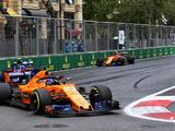 McLaren's pre-season claims tarnish 'good steps' - Jenson Button