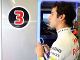 Renault wasting Red Bull's talent - Ricciardo