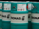 Petronas seeks university help in Formula 1 fuel fight