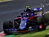 Pierre Gasly eyes midfield win on Honda's home turf