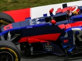 F1 debutant Gasly hails 'very special day'