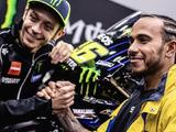 Lewis Hamilton hails Valentino Rossi swap 'epic' following crash rumours