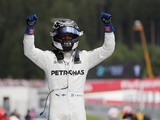 Austrian Grand Prix: Bottas fends off Vettel for second F1 win