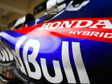 Honda has had a 'strong winter' says Horner