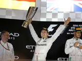 Rosberg hails unreal maiden F1 world title