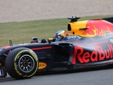 Hungarian Grand Prix - Free practice results (1)