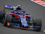 Honda: Engine update marks 'big improvement'
