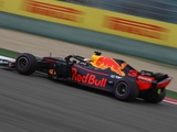 Honda coy on Red Bull negotiations