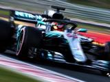 Mercedes' George Russell ends Hungaroring F1 test on top
