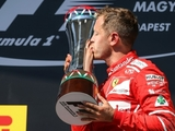 Vettel: Points lead in summer 'a dream'