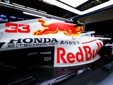 Red Bull to collaborate with Honda beyond 2021