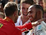 Lewis Hamilton insists Ferrari have the upper hand in 2018