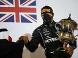 Hamilton to miss Sakhir Grand Prix