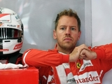 Vettel sure of gains after subdued Friday