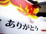 Red Bull's Honda livery idea started out as 'just race overalls'