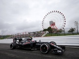 Button down in 17th as McLaren struggle at home
