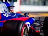 Pierre Gasly's GPU column: My F1 debut