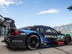 DTM postpones its season-opener