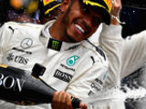 'Lewis an absolute legend of F1'
