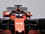 McLaren: Halo strength tests 'pretty scary'