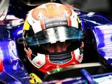Pierre Gasly uncertain of Toro Rosso's post-Japan schedule