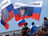 Russia GP: Sochi race deal extended to 2025