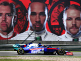 Chinese GP: Practice team notes - Toro Rosso