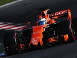 Alonso 'disappointed'
