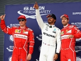 Vettel: Kimi's poor form will not decide title