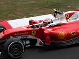 Raikkonen bemoans traffic as Ferrari fades behind Red Bull