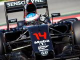 Fernando Alonso rates McLaren 2016 chassis ahead of Ferrari's