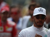 Lewis Hamilton to skip live London F1 show